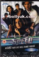 Speed -2007- EROS DVD